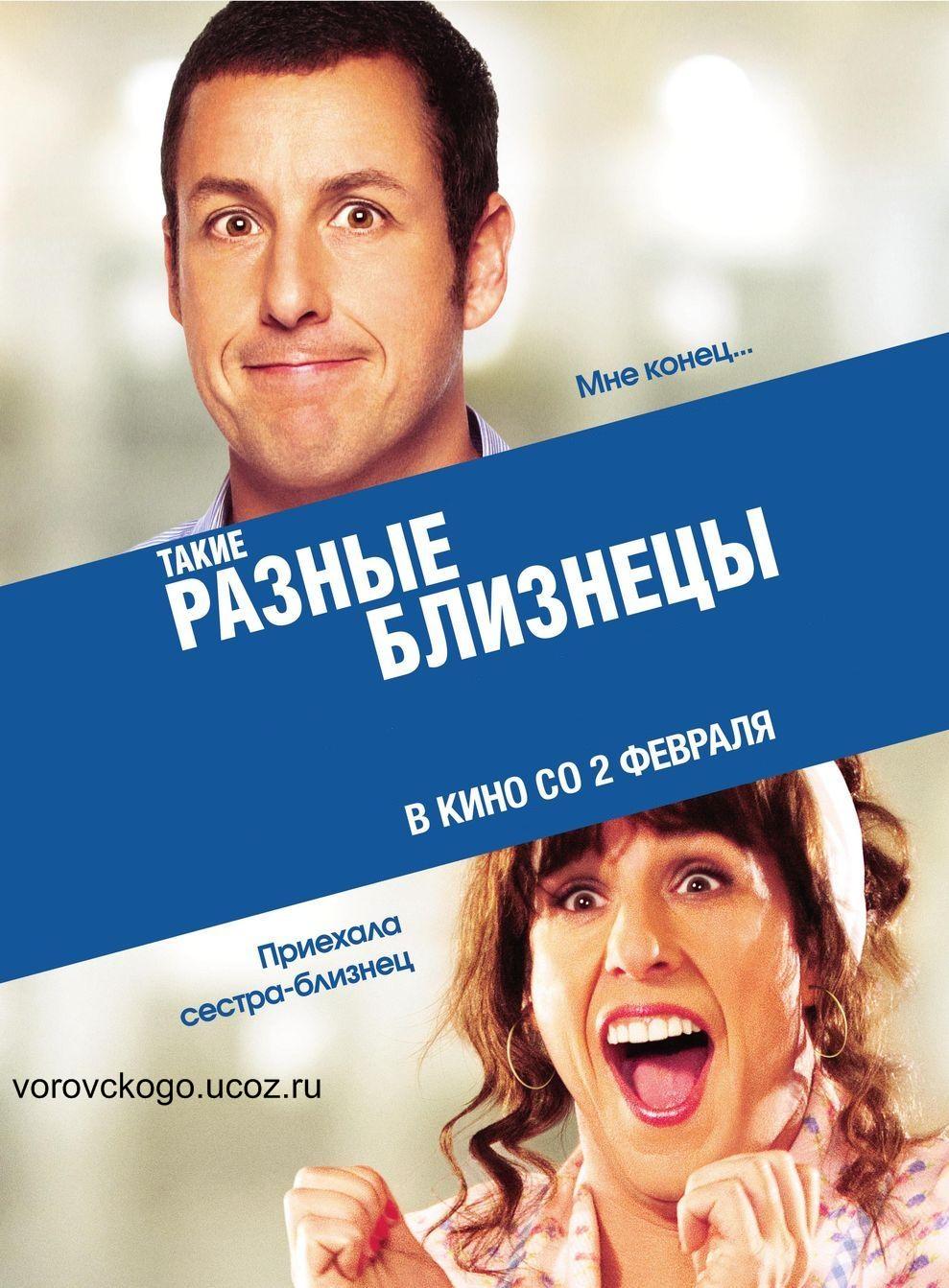 смотреть кинокомедии русские: